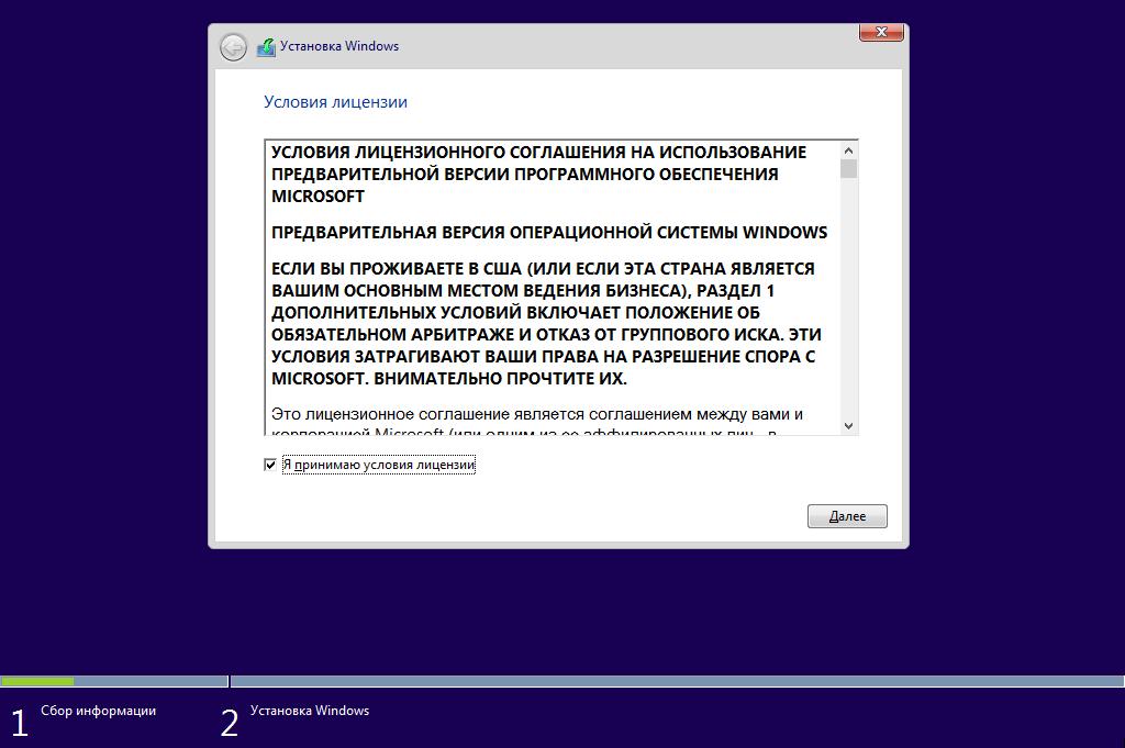 установка программ установка Windows установка антивируса поставить драйверы
